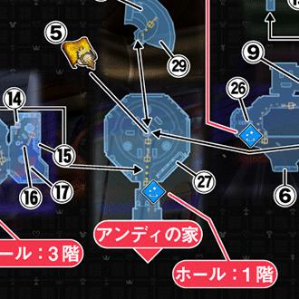 ギャラクシートイズの地図の場所.png