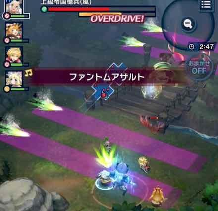 ディアネル 風 攻撃2