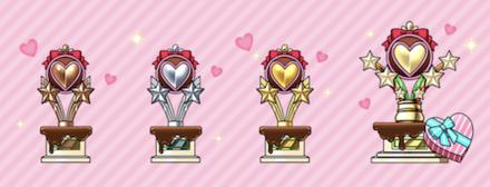 バレンタイン記念姫杯トロフィー.png
