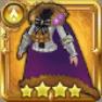 キングダムマント:紫の画像
