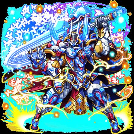 [破軍の剣]イスクードの画像