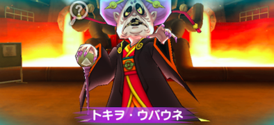 ぷにぷにのトキヲウバウネステージ画像