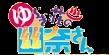 ゆらぎ荘の幽奈さん画像