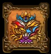 竜騎衆の紋章・下