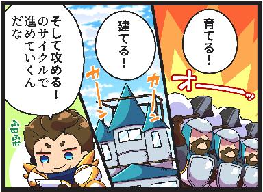 ストア用PV(60秒完全版)-_02.png