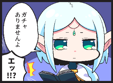 ストア用PV(60秒完全版)-_04.png