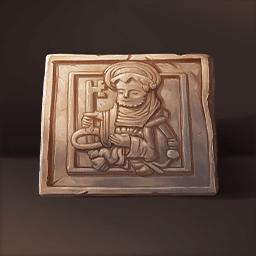 サンピットのレンガ(鍵を持ちしペトロ)の画像