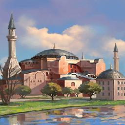 アギア・ソフィア(大帝の偉業)の画像