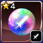 剣の虹玉星4