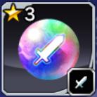 剣の虹玉星3
