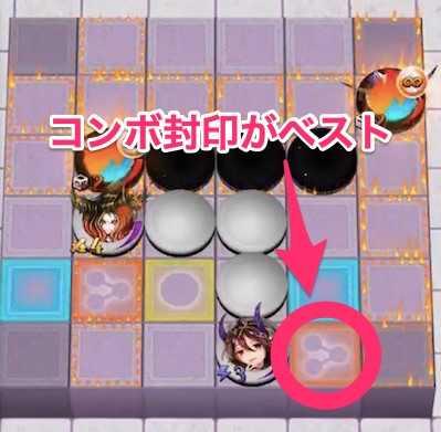 火炎定石4手目