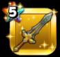 ルビスの剣(つるぎ)のアイコン