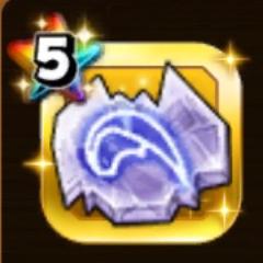 オルゴ・デミーラの魔石のアイコン