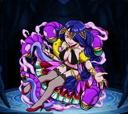 魔瘴蛇姫メドゥーサの画像