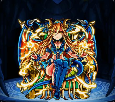 破光龍神ドラゴンクィーンの画像