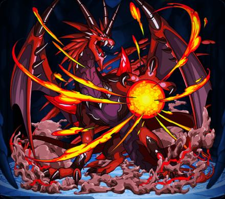 業焔武龍ゼルデウスの画像