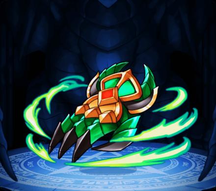 ビーストブレイカー【風】の画像