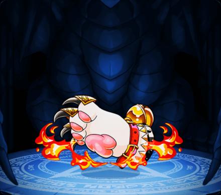 劫火の猫爪の画像