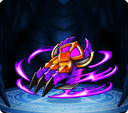 ビーストブレイカー【闇】の画像