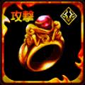 女神の指輪・攻の画像