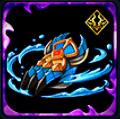 ビーストブレイカー【水】の画像