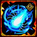 水魔獣の魂Ⅲの画像