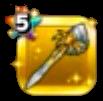 覇者の剣.png