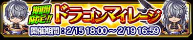 スクリーンショット 2019-02-18 14.55.29.png