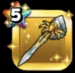 覇者の剣・手甲型のアイコン
