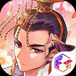 謀りの姫:Pocket画像