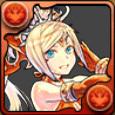 紅蓮華の女帝・エキドナ-SARA-の画像