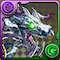 夜行の屍霊龍・ドラゴンゾンビの画像