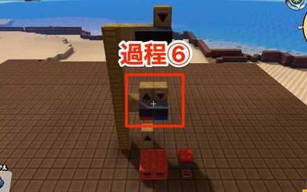 ふかん図6