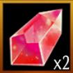 紅翡翠×2