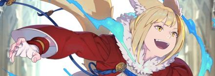 キヌ(じゃれつき妖狐)のバナー