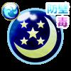 防壁の月魔晄石【毒】・Vのアイコン