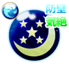 防壁の月魔晄石【気絶】・Vのアイコン