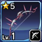祓魔の弓の画像