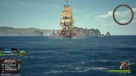 金色の幽霊船