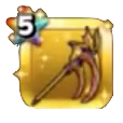 冥竜王の大鎌のアイコン