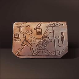 ダン王のサンダル符(サンダルのタグ)の画像
