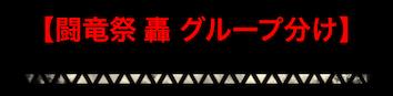 スクリーンショット 2019-02-25 17.32.20.png
