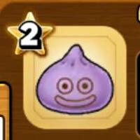 スライム紫芋まん