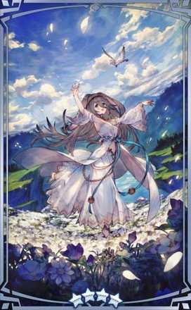 可憐な舞姫の画像