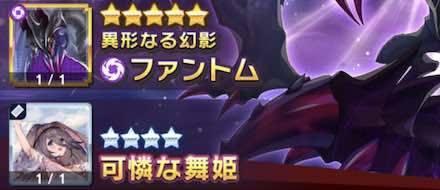 舞姫イベントの戦貨