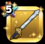 アバンの聖剣のアイコン