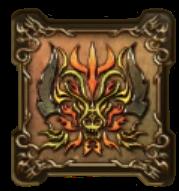 破邪の淵竜の紋章・頭のアイコン