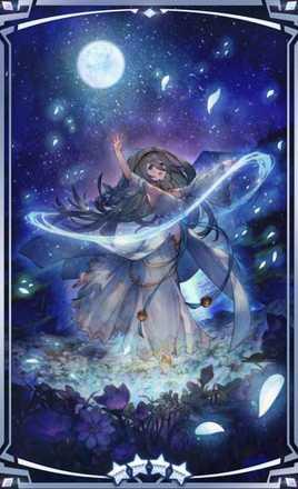 可憐な舞姫の解放後画像