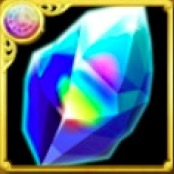 神化の虹石