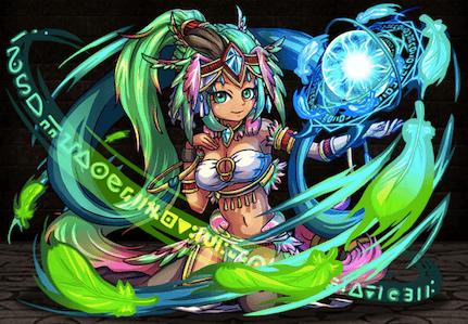 風療嵐舞アミーラの画像